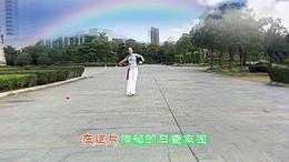 龙岩舞之乐广场舞 楚风三月天