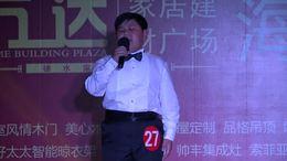 杨千诺 唱响徐水 海选视频 梦中的额吉