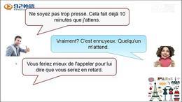 实用法语之:去法国机场提取行李常用法语