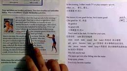 七年级下册英语 初一下册英语unit2