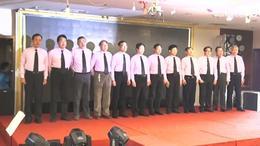 同心合唱团迎新联欢之男声小合唱