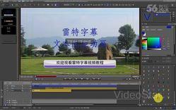 【雷特教程】_VisTitle_文本间距动画插件