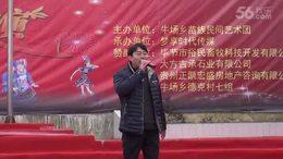 2017年大方县牛场花坡节表演节目之二十四————我们都是贵州人