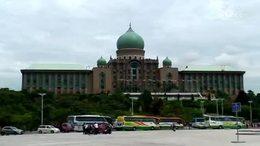 第25集;马来西亚《太子城》;2016东南亚之行系列片(25)