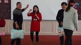 红茶游2017年度反馈老客户一日活动
