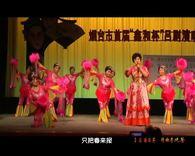 舞蹈  咏梅 由彩娥吕剧演唱会 摄制 张展久 2012