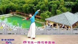 湖南君悦广场舞 《摇一条小船游湖州》编舞:香樟树 子雯
