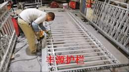 铝合金扶手多少钱一米
