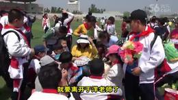 春季运动会 下集 摄像 张展久 2017.4.28