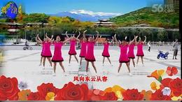 曲阜舞动人生广场舞《中国梦》