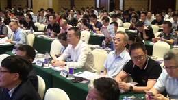 2018年广东省管理会计师协会年会花絮2