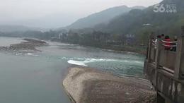 四川纪行 6、天府之国的千年乳汁 都江堰