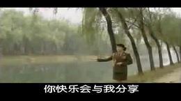 爱剪辑 田美荣音乐集锦15《姐妹情深》