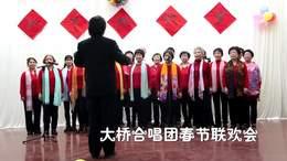 瑞士人男女声小合唱