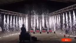 喷花机 冷焰火 瀑布