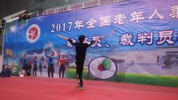 2017全国柔力球培训班莫光平老师《美丽中国》第十节背面示范...