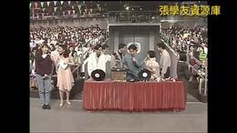 1991年勁歌金曲頒獎典禮第一季季選,學友和華仔、張立基、羅大佑