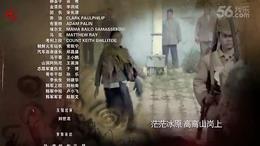电视剧【三八线】片尾曲:山河已无恙(童声合唱)