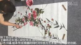 王雍鸣先生传统中国风水墨画