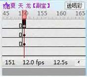 6月23日《东方之珠》夏天龙