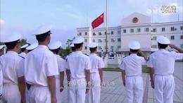 中国南海的史与今 第四期