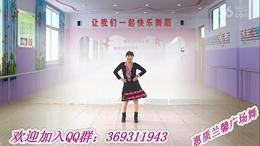 山口北村惠质兰馨广场舞【想你啦】 编舞:范范...