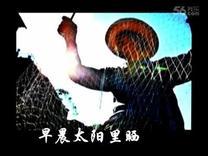 影片《渔光曲》主题曲