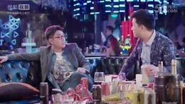 屌丝男士第4季第6集