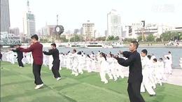 天津恒义太极拳馆   世界百万人共同太极破吉尼斯纪录视频.天津站