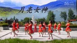 陕西禅心广场舞,月亮女神,团队版