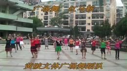 黄陂文体广场晨练舞蹈  红马鞍