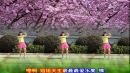 湖南君悦广场舞 抖抖傲
