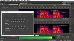 AU CC教程5.4 声音模型和移除声音处理