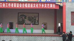 《南泥湾》铜陵市朋友的合唱团演出节目