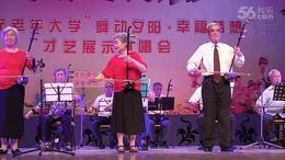 00087海宁老年大学二胡基础班、 歌曲联奏