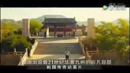 赖国传奇动画片