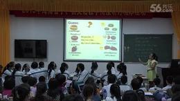 谢丽萍(临高中学)老师公开课