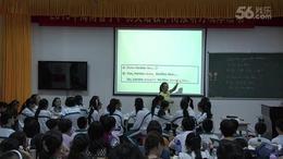 谢丽萍(临高中学)老师的公开课