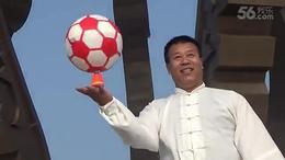 傅海山黄帝城抖五福空竹球快乐美一天。