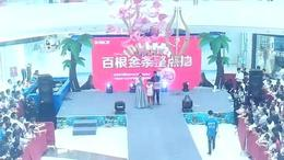 PICT0008亳州万达