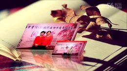游埠中学76(5)班40周年同学聚会
