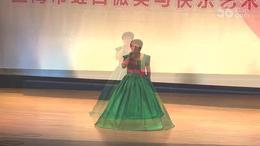 女声演唱《好日子》《夫妻双双把家还》演唱:王  琴...