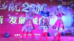 舞蹈《阿里山的姑娘》—北京天一正认证中心陕西分中心2016新春联...