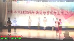 京剧《贵妃醉酒》演唱:吴竹梅