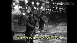 牛人古筝和刘欢的《好汉歌》石家庄圣心爽净水器