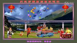 请欣赏动画视频《庆祝青藏高原高铁通车》
