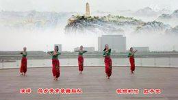 信天游—萍乡青青草舞队广场舞  编舞:艺莞儿