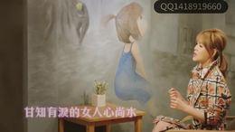 谈诗玲 《有泪的女人》闽南語歌曲