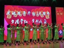 00522葫芦丝演奏  清清玉湖水  海宁老年大学