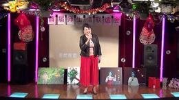 女声独唱《 金风吹来的时候》演唱:荣力娜